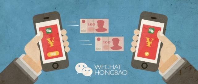 wechat-HongBao